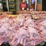 Hà Nội: Thịt gà 'siêu' rẻ không rõ nguồn gốc